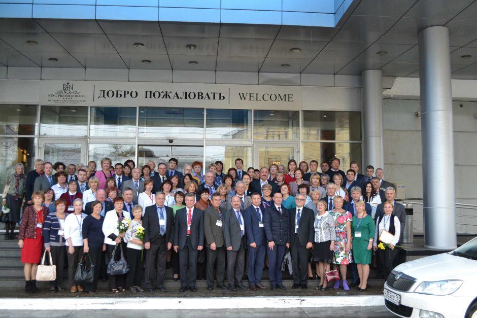 Общее фото всех участников совещания.